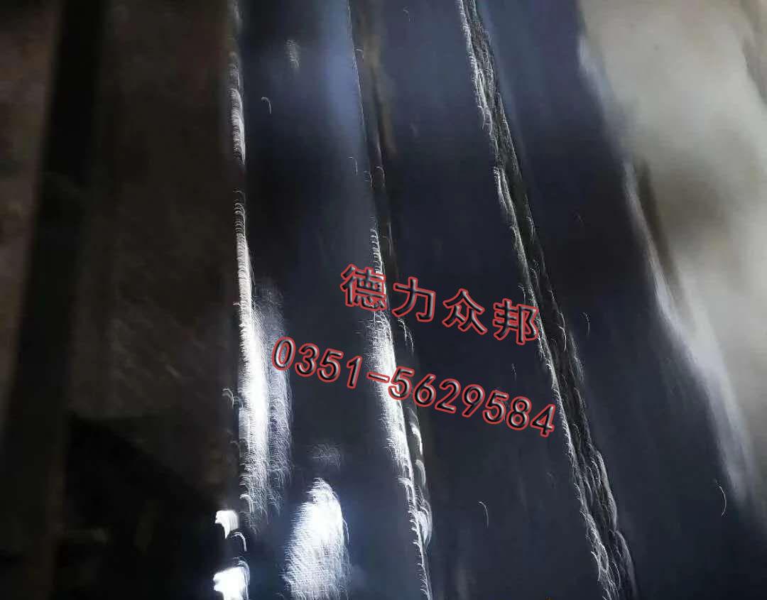 皮带开裂修补中+水印.jpg